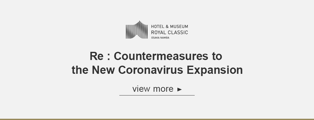 Countermeasures to the New Coronavirus Expansion