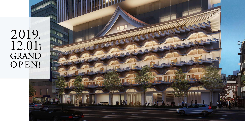 Officialhotel Royal Classic Osaka